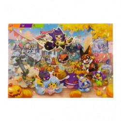 Pochette Transparente A4 Halloween Galar Garden japan plush