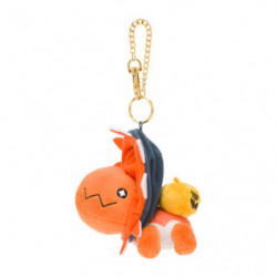 Plush Keychain Trapinch Galar Garden Halloween 2020 japan plush