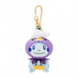 Plush Keychain Sobble Galar Garden Halloween 2020 japan plush