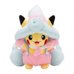 Plush Pikachu Hatenna Galar Garden Halloween 2020 japan plush