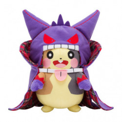 Plush Morpeko Galar Garden Halloween 2020 japan plush