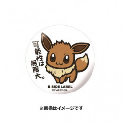 Badge Eevee