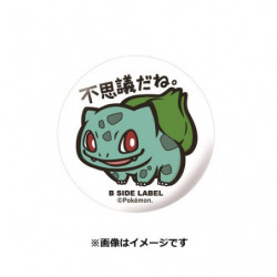 Badge Bulbasaur japan plush