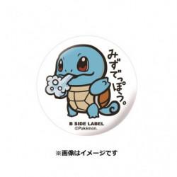 Badge Carapuce japan plush