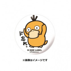 Badge Psyduck japan plush