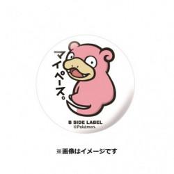 Badge Ramoloss japan plush