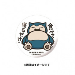 Badge Snorlax japan plush