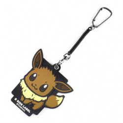 Keychain Eevee japan plush