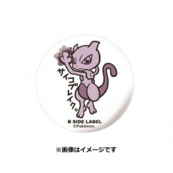 Badge Mewtwo japan plush