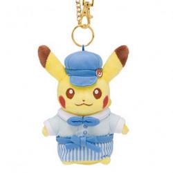Peluche Porte Cle Pikachu Bleu Pokemon Cafe Limited Edition
