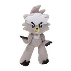 Peluche Wushours japan plush