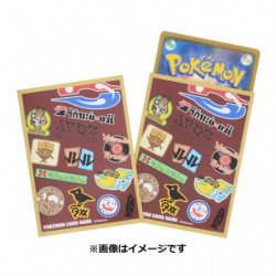 Protèges-cartes Tarak japan plush