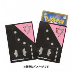 Card Sleeves Premium GOGO YELL japan plush