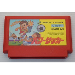 Power Soccer Famicom japan plush