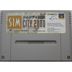 Sim City 2000 Super Famicom japan plush