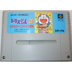 Doraemon 2: Nobita No Toys Land Daibouken Super Famicom