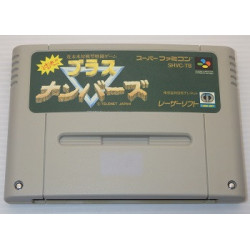 Taiketsu!! Brass Numbers Super Famicom