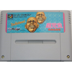 Cho Aniki Bakuretsu Ranto-hen Super Famicom japan plush