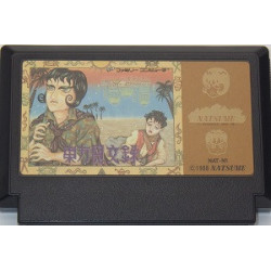 Touhou Kenbun Roku Famicom japan plush