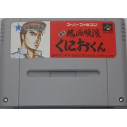 Shodai Nekketsu Kouha Kunio-kun Super Famicom japan plush