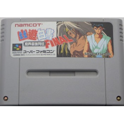 Yuu Yuu Hakusho Final: Makai Saikyou Retsuden Super Famicom japan plush