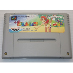 Super Gussun Oyoyo 2 Super Famicom japan plush