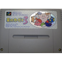 Hoshi no Kirby 3 / Kirby's Dream Land 3 Super Famicom japan plush