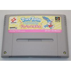 Tiny Toon Adventures: Dotabata Daiundoukai Super Famicom japan plush