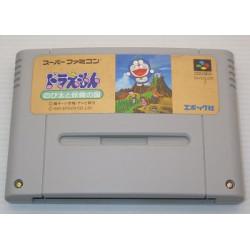 Doraemon: Nobita to Yousei no Kuni Super Famicom japan plush