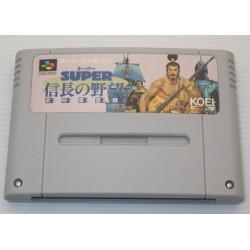 Super Nobunaga no Yabou: Bushou Fuuunroku Super Famicom japan plush
