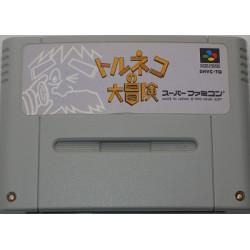 Torneko no Daibouken: Fushigi no Dungeon Super Famicom japan plush