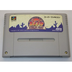 Gunple: Gunman's Proof Super Famicom japan plush