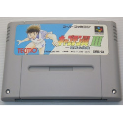 Captain Tsubasa 3 Super Famicom japan plush