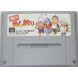 Umi no Nushi Tsuri Super Famicom japan plush