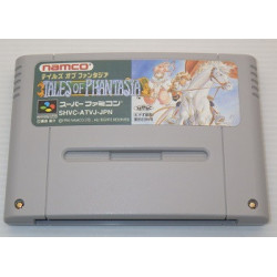 Tales of Phantasia Super Famicom japan plush