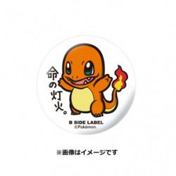 Badge Salamèche japan plush