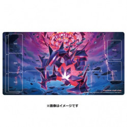 Play Mat Eternatus japan plush