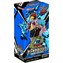 Display Remodeling Pack Mirage Impact YuGiOh Rush Duel japan plush