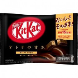 Kit Kat Mini Strong Cacao japan plush