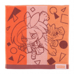 Serviette Mains Faïza Mackogneur japan plush