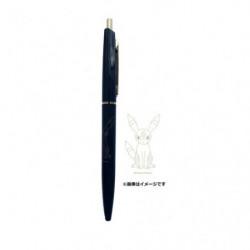 Pen Umbreon