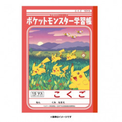 Notebook Japanese Pikachu