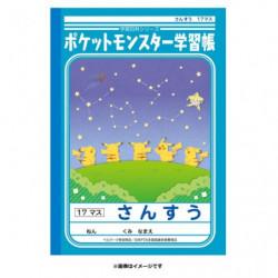 Cahier Math Pikachu japan plush