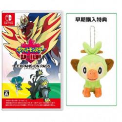 Pokémon Shield Switch + Expansion Pack + Plush Keychain Grooke japan plush