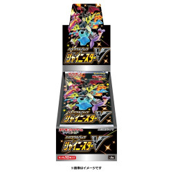 Display High Class Pack Shiny Star V Pokemon TCG Japan japan plush