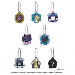 Keychain Lame Rubber Collection 1 japan plush