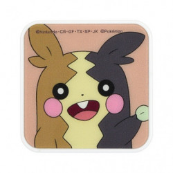 AC Adapter Morpeko USB 2 Port japan plush