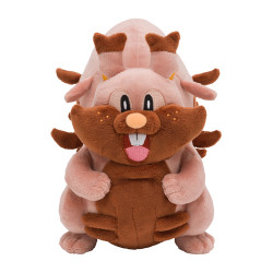 Peluche Rongrigou japan plush