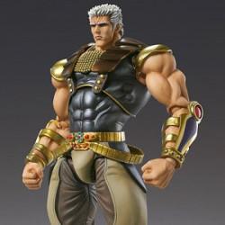 Figurine Raoh Hokuto no Ken Super Image