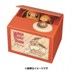Piggy Bank Eevee japan plush